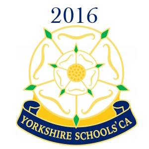 Yorkshire Schools Cricket Association Awards 11/11/2016